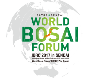 world_bosai_forum_3
