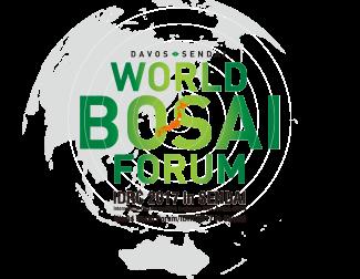 world_bosai_forum_3